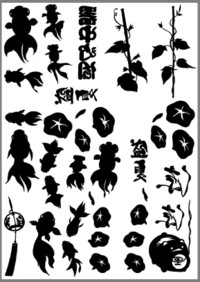 Shotyuu