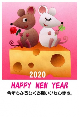 Photo_20200103124101